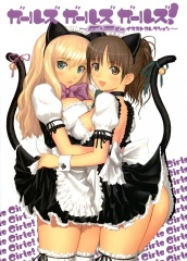 """Nekomimi Maids"" original illustration by Tony Taka"