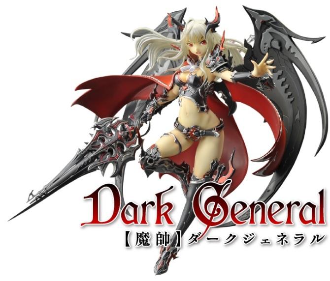 1/8 scale Dark General PVC figure by Amakuni