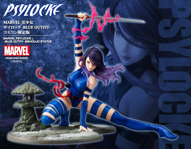 1/7 scale Psylocke ~Classic X-Men Era~ PVC figure by Kotobukiya